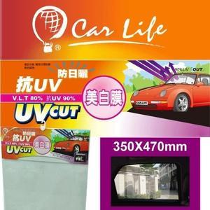 台灣製 Car Life 重複貼 抗UV99% 美白膜 47x35cm 1入 隔熱貼 隔熱紙 遮陽