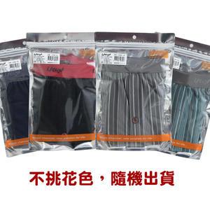 LACOYA百和竹炭男四角褲(2件特價500元)
