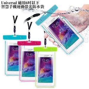 Universal InFocus M511/M510/IN810/IN610/IN815/M2+/M812/M808/M530/M330/M810等型號 智慧手機運動螢光防水袋