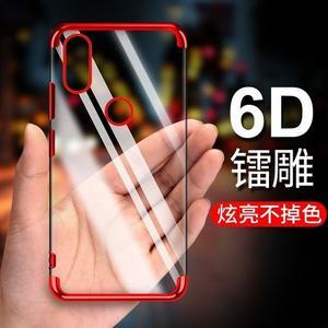 XIAOMI 小米Max3 手機殼 小米 max3 矽膠套 超薄 透明 流光電鍍 軟殼 外殼 保護套 保護殼 晶耀系列