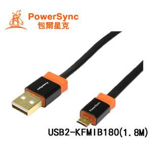 PowerSync 群加 USB A對Micro USB 鍍金扁線(充電+傳輸) (1.8M) USB2-KFMIB180