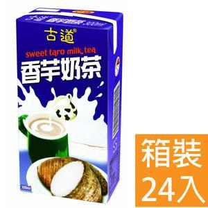 古道 香芋奶茶 300ml 24罐/箱 平均單價8.9元