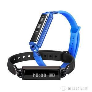 DB02智慧手環手錶睡眠監測資訊提醒抬手亮屏IP68深度防水手環 創時代3C館