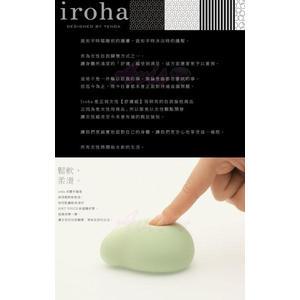 日本TENGA iroha SAKURA 春之櫻女性震動按摩蛋