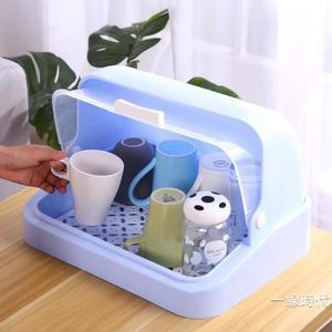 防塵瀝水創意放杯子的托盤收納盒置物家用玻璃茶杯水杯掛架子【全館八折限時免運】