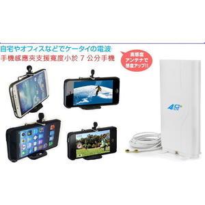 4G LTE iphone 5 5s 6 6s台灣大亞太電信台灣之星中華電信網路卡分享器手機訊號增強外接天線-非強波器
