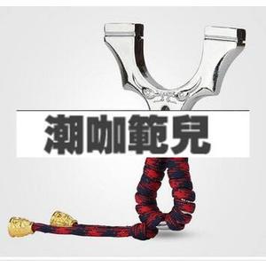 扁皮彈弓 攝魂精準傳統彈弓器 金屬扁皮筋彈弓 免綁彈弓器 合金彈弓送皮筋【潮咖範兒】