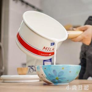 琺瑯奶鍋雪平鍋單柄加厚漏嘴電磁爐燃氣日式油炸鍋輔食單把鍋 aj6076『小美日記』
