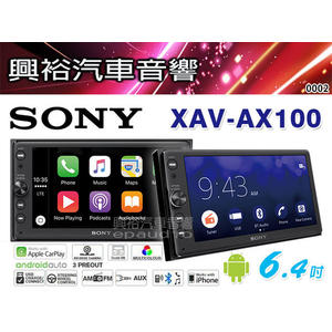 【SONY】XAV-AX100 6.4吋藍芽觸控螢幕主機*支援 Apple CarPlay&Android Auto系統