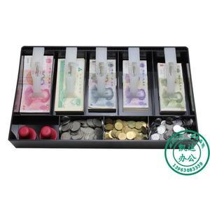收銀盒現金盒零錢盒五格收錢盒收納箱分類錢盒銀行超市專用  聖誕節快樂購