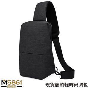 【男包】胸包 TANGCOOL 男胸包 斜跨包 後背包 簡約輕時尚/簡約黑