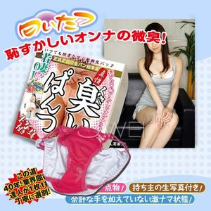 969情趣~日本原裝進口NPG.原味內褲-臭いぱんつ 若妻OL 01