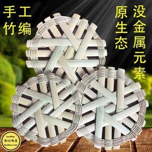 蒸架 竹蒸架家用竹蒸籠蒸鍋蒸篦子竹箅子墊竹蒸墊竹制編織屜蒸格竹蒸片 生活主義