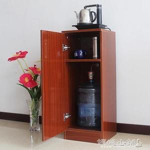 飲水機櫃 定制訂制辦公室茶水櫃簡約自動上水燒水壺櫃子純凈水桶櫃飲水機櫃JD 傾城小鋪