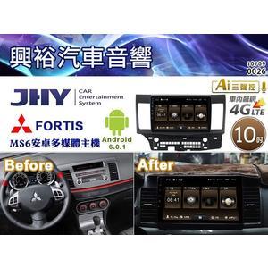 【JHY】07~16年三菱FORTIS專用10吋螢幕MS6安卓多媒體主機*安卓+三聲控*送1年4G網+影視3個月