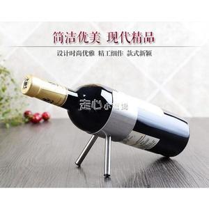 紅酒架不銹鋼紅酒架兩腳尚紅酒架子葡萄酒瓶架紅酒托走心小賣場YYP