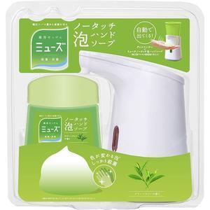 日本進口 ミューズ 家用感應式/自動泡沫給皂機+補充液組綠色-綠茶