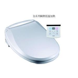 【麗室衛浴】國產 E'LOO 極簡奢華 溫風乾燥電腦馬桶座 旗艦無線遙控款
