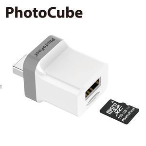 【G2 STORE】PhotoFast PhotoCube 蘋果專用備份方塊 (不含記憶卡)