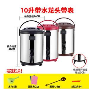 不銹鋼保溫桶奶茶桶商用10L    10L帶錶顏色留言