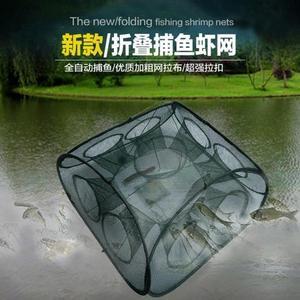 捕魚網自動捕魚網折疊漁網魚籠抓魚蝦籠龍蝦網黃鱔泥鰍捉魚工具漁具wy