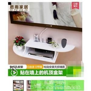 電視機頂盒架免打孔置物架客廳電視墻裝飾臥室墻上壁掛路由器隔板