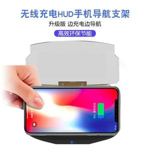 車載無線充電器蘋果三星華為iphonex汽車HUD抬頭顯示導航投影支架 英雄聯盟