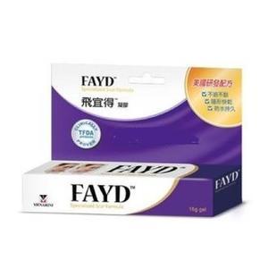 【FAYD 飛宜得】疤痕凝膠15g/條★單次購買2盒隨貨附贈ok繃1盒★