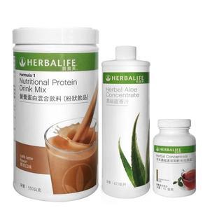 組合價贈好禮--賀寶芙Herbalife奶昔+濃縮蘆薈汁+草本濃縮速溶茶飲