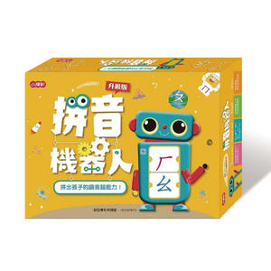 小康軒 拼音機器人 升級版