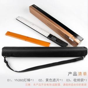 永諾LED補光燈YN360手持燈棒攝影燈可調色溫冰燈外拍錄像補光棒 都市韓衣