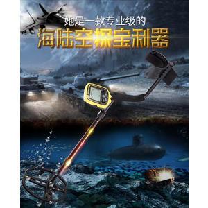 金屬探測器地下探寶器高精度尋寶器考古探金器脈衝地下金屬探測儀 MKS 全館免運
