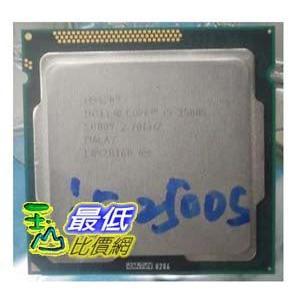 [103 玉山網 裸裝] 英特爾/Intel I5 2500S 2.7G 正式版 散片 65W低功耗