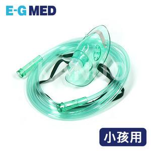 【醫技】氧氣面罩組 氧氣面罩噴霧組 小孩 EG-1108