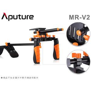 EGE 一番購】Aputure MR-V2 攝影穩定器 穩定支架 肩托架 支架,適用DSLR和攝影機使用