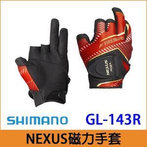 橘子釣具 SHIMANO磁力釣魚手套 NEXUS LEZANOVA® GL-143R (3指出) 紅色
