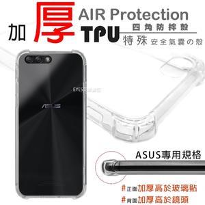 【四角邊特殊加厚防摔殼】華碩 ZE554KL ZC600KL ZE620KL ZS620KL 手機背蓋空壓保護殼套