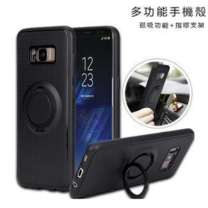 三星 Galaxy S8 手機殼 S8 Plus 保護套 s8+ 防摔 軟殼 車載支架 磁吸式車載引磁片 手機支架 指環扣