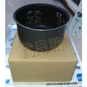 【國際牌】《Panasonic》台灣松下★SR-LA10N 電子鍋內鍋代用款