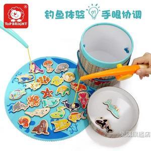釣魚玩具兒童釣魚玩具磁性一歲寶寶益智1-2-3-4-5-6周歲男女孩禮物早教