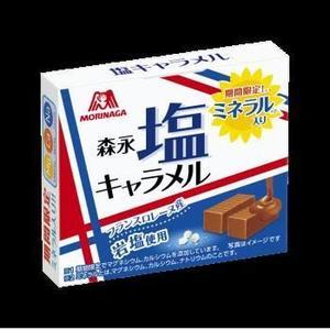 ✈【日本帶回】森永鹽味牛奶糖(盒裝)☆現貨供應☆【宇庭飾品店】