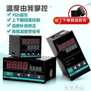 溫度控制器上通智能溫控器數顯表220v全自動溫度控制儀開關pid可調電子控溫 可可鞋櫃 可可鞋櫃