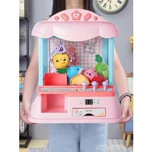 熱銷兒童女孩玩具迷你抓娃娃機夾公仔機投幣糖果機扭蛋小型家用游戲LX
