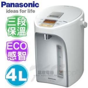 【Panasonic國際牌】4L真空斷熱微電腦熱水瓶 NC-SU403P ◎順芳家電◎