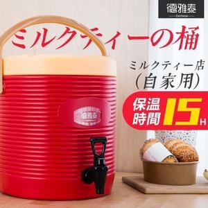 奶茶桶 商用奶茶桶保溫桶13L17L大容量豆漿咖啡果汁涼茶桶熱水桶保溫保冷【美物居家館】