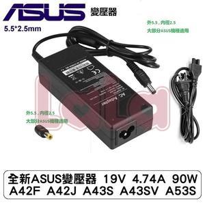 全新ASUS變壓器 19V 4.74A 90W A42F A42J A43S A43SV A53S