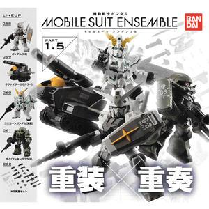 全套5款【日本正版】鋼彈 ENSEMBLE 1.5 扭蛋 轉蛋 機動戰士 重裝x重奏 BANDAI 萬代 - 377115