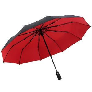 雙層全自動超大雨傘折疊加固抗風男女商務雙人晴雨兩用學生三折傘   LannaS