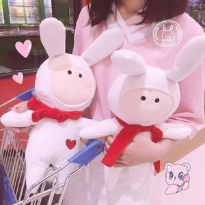 正韓日系少女可愛軟萌不二兔子玩偶娃娃公仔毛絨玩具創意生日禮物【萌森家居】