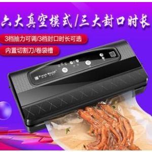 新鮮世界真空包裝機商用小型家用食品抽真空月餅打包機茶葉封口機xw